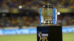 Vivo IPL 2021 Trophy