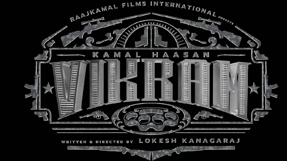Vikram upcoming Movie Poster