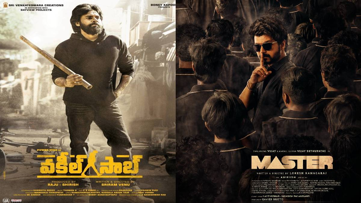 Vakeel Saab (2021) beats Master (2021) in Box Office with 2.50 Crores.