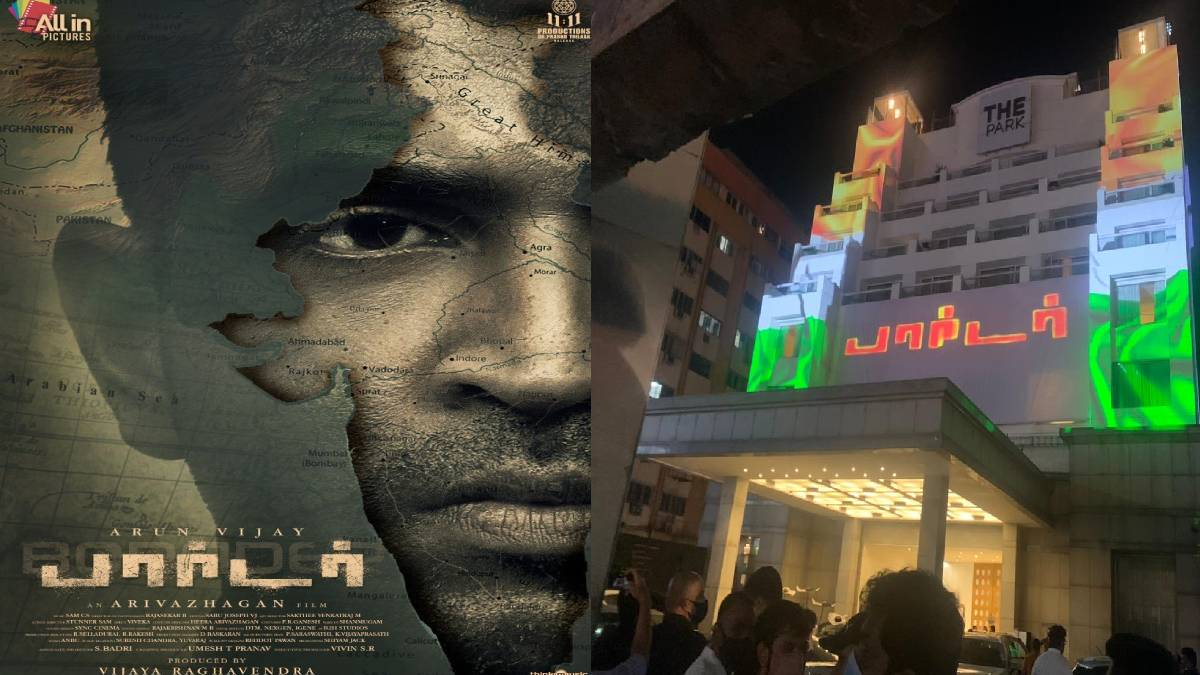 Arun Vijay Movie Border Title released through 3D Mapping Technology