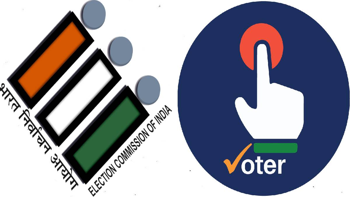 Voters Helpline Application