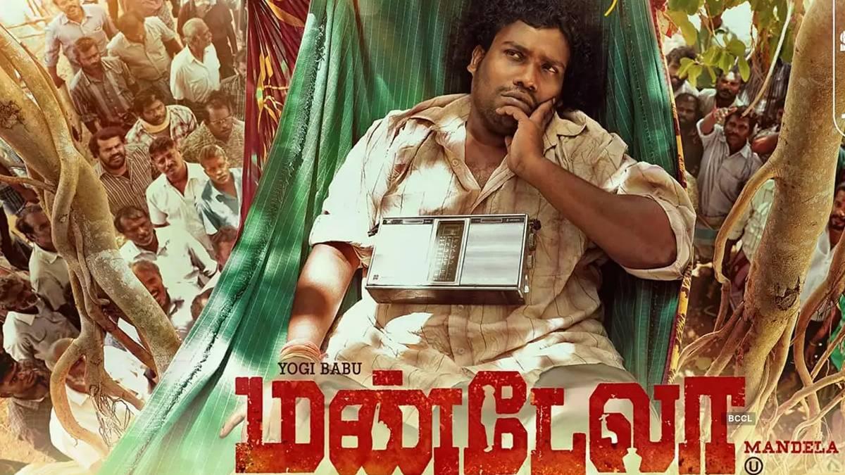 Mandela(2021) Tamil Movie Poster