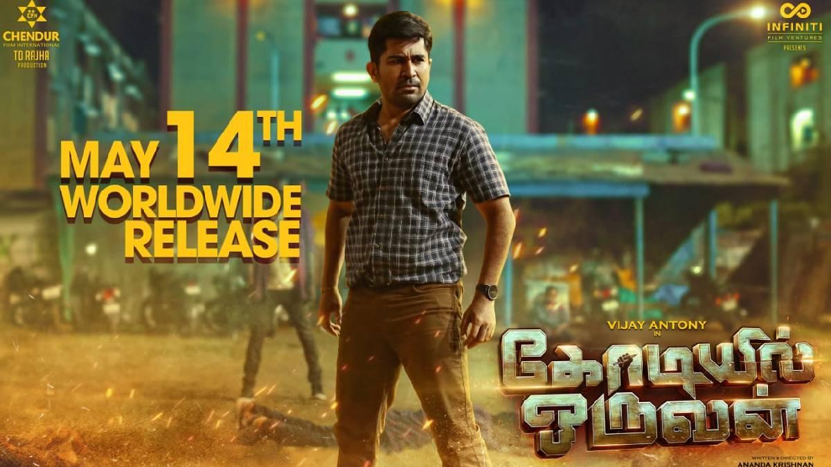 Kodiyil Oruvan (2021) Movie release date poster