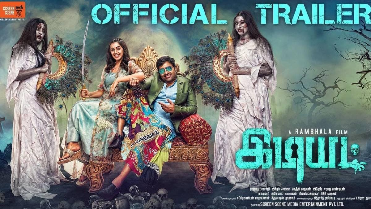 Idiot Upcoming Tamil Movie Poster