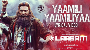 Second single song from Laabam movie is out on YouTube