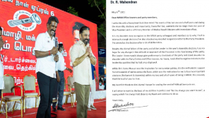 Dr. R. Mahendran Quits MNM Party