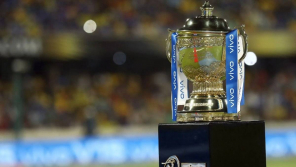 IPL 2021 Cup
