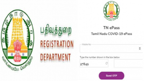 E Registration Tamil Nadu