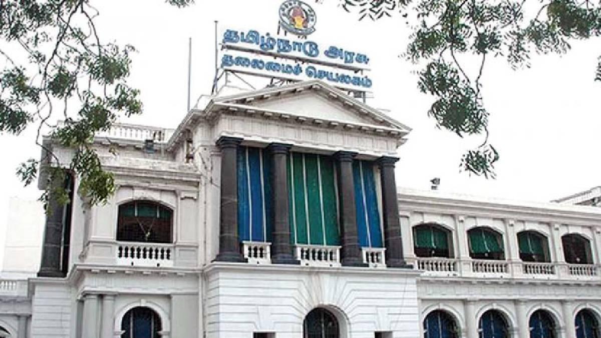 Tamil Nadu secretariat office