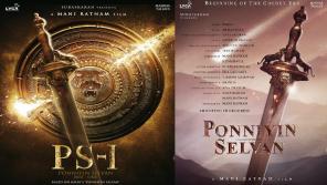 Ponniyin Selvan Part One Poster