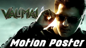 Valimai Movie Poster Official