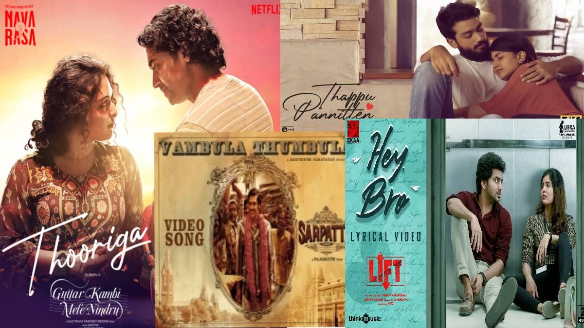 Tamil Trending Songs