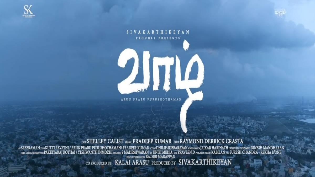Vaazhl Tamil movie Poster