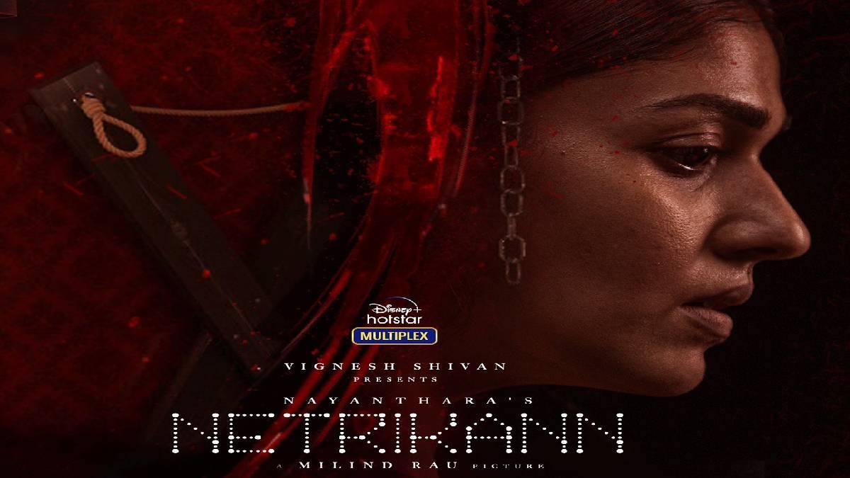 Netrikann Tamil Movie Poster