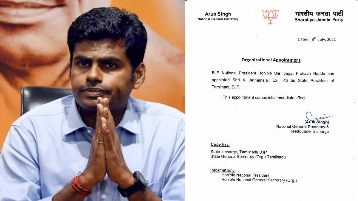 Annamalai Tamil Nadu BJP Chief
