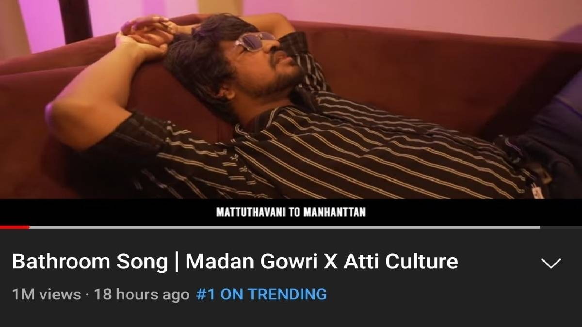 Madan Gowri Bathroom Song