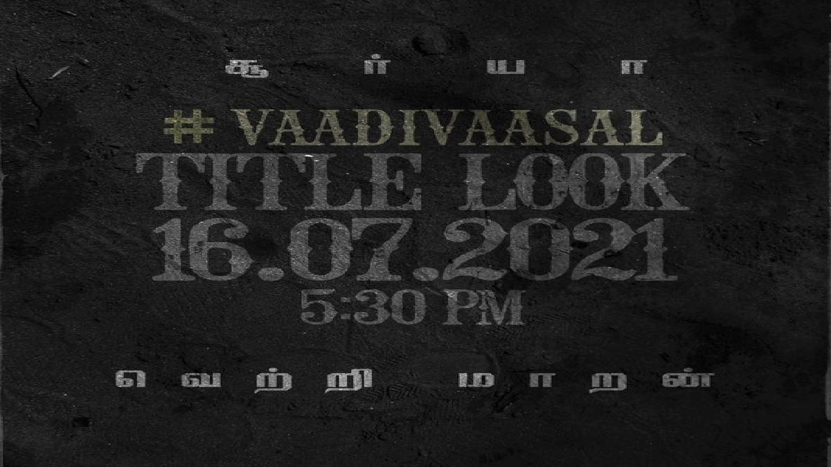 Vaadivasal first look date announced