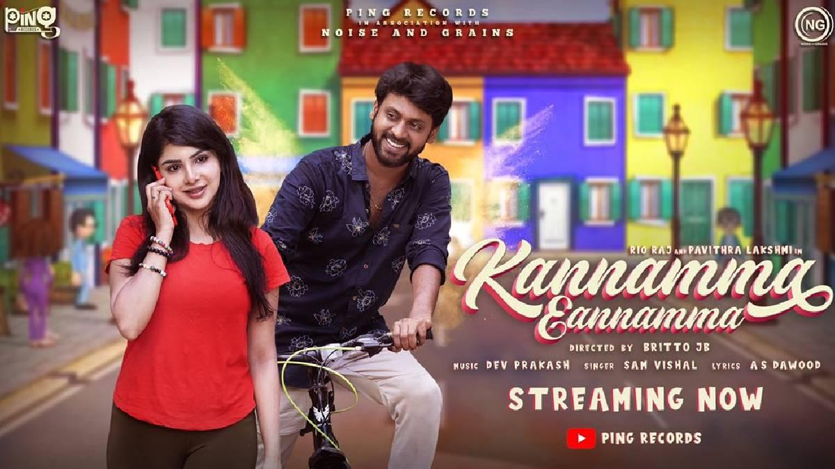 Kannamma Eannamma Tamil Album Song