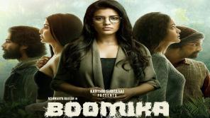 Boomika Movie Poster