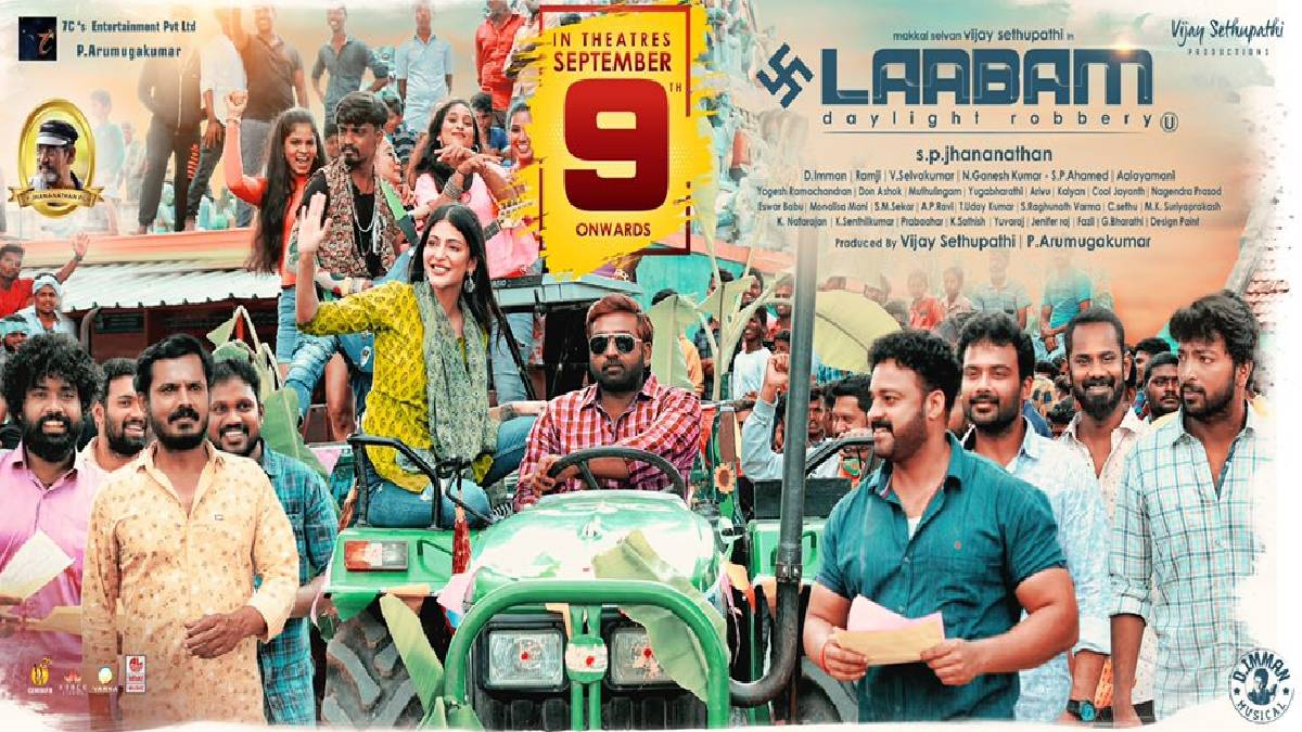 Laabam Movie Poster