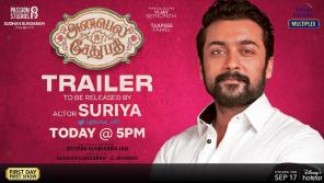 Suriya To Release Annabelle Sethupathi Trailer