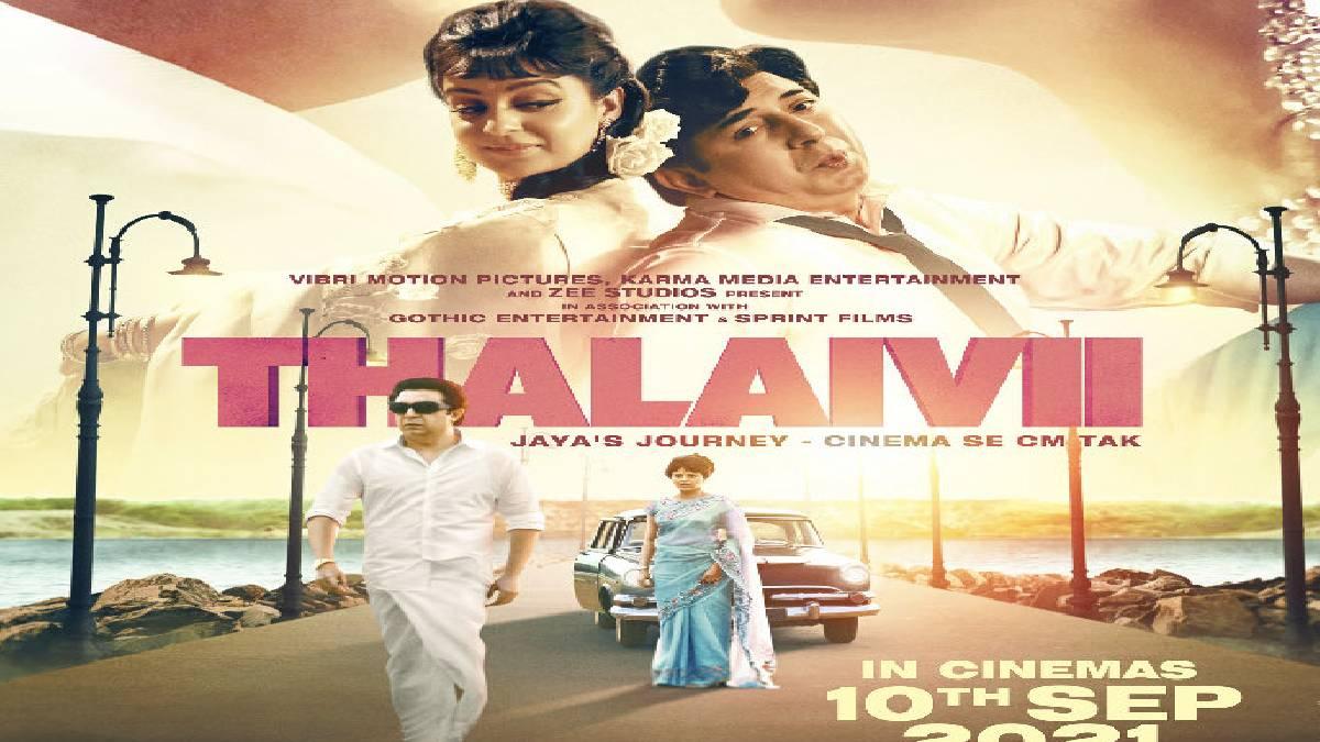 Thalaivi movie poster