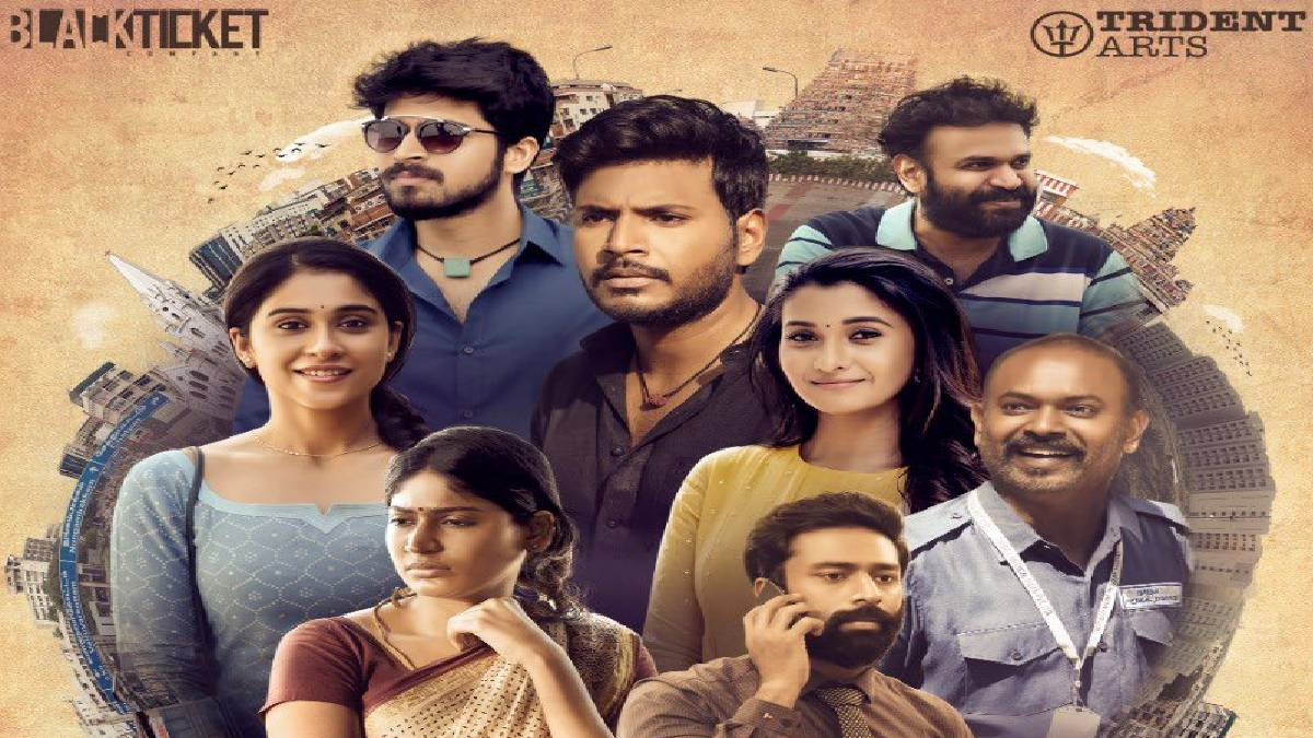 Kasada Thapara movie poster