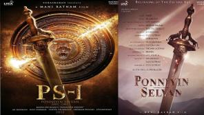 Ponniyin Selvan Poster