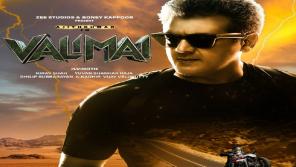 Valimai Movie Poster