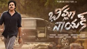 Bheemla Nayak Movie Poster