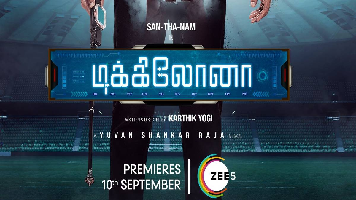 Dikkiloona Tamil Movie Poster