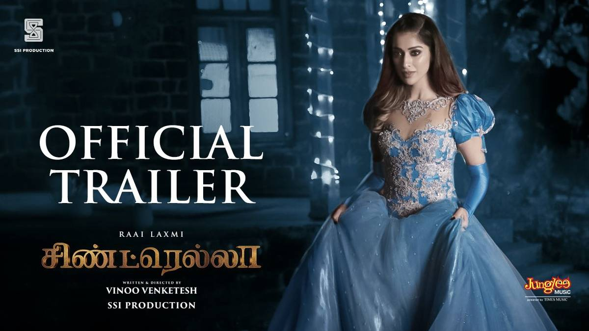 Cinderella Trailer poster