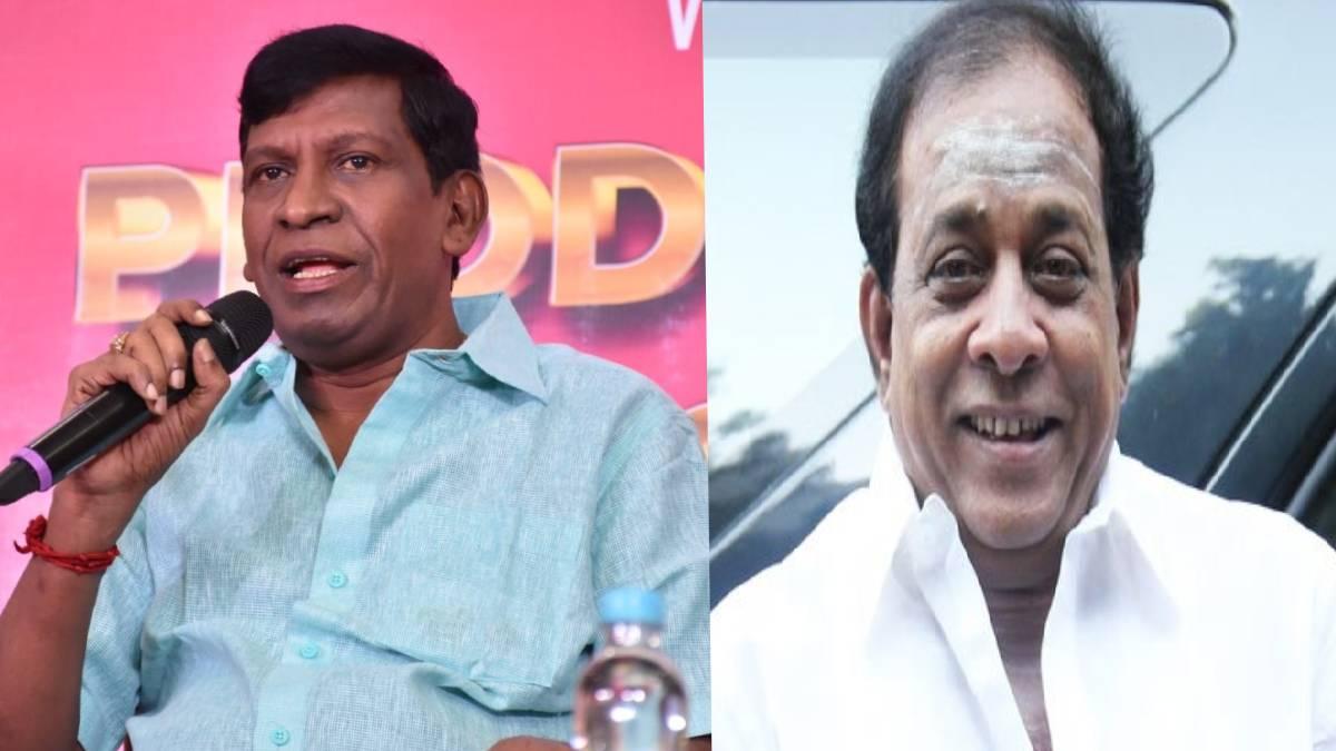 Comedian Vadivelu and Singamuthu