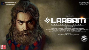 Laabam Tamil Movie poster