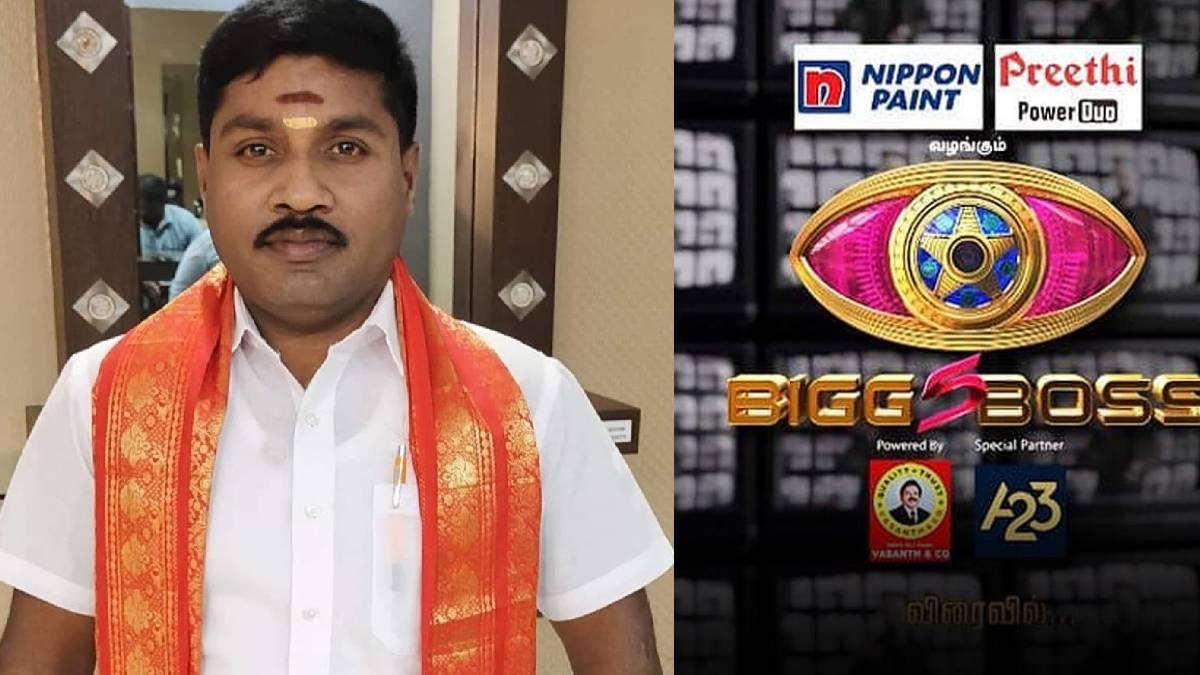 GP Muthu IN Bigg Boss Tamil Season 5