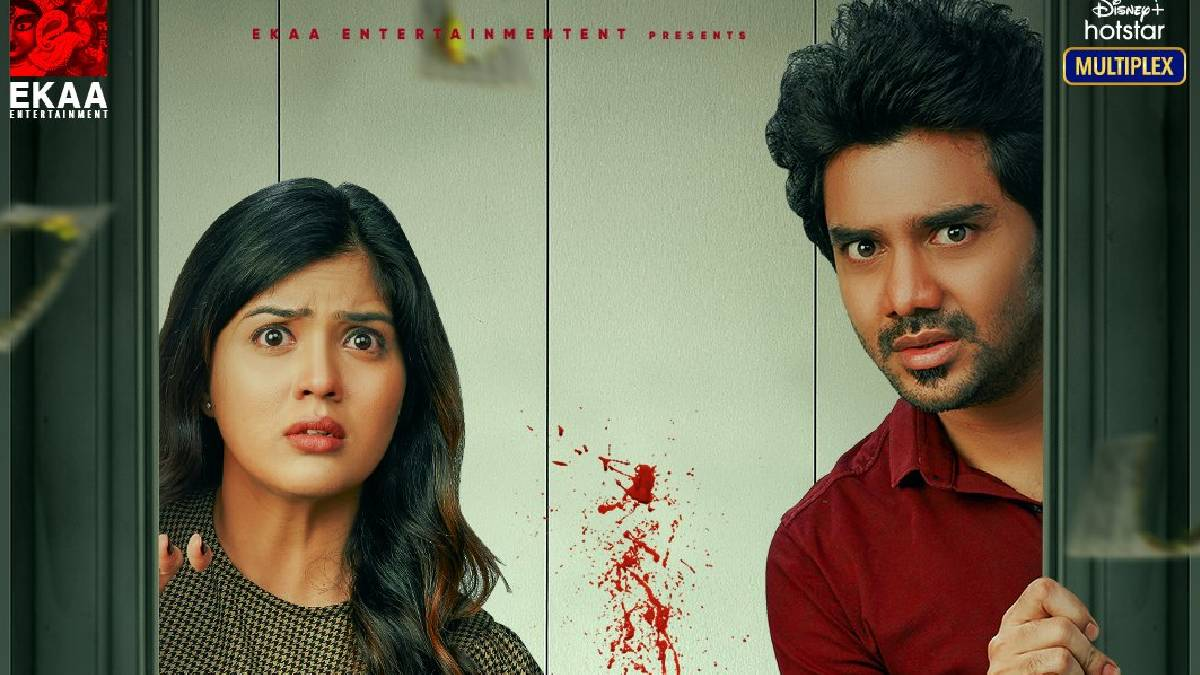 Watch the official trailer of Kavin Tamil Movie Lift