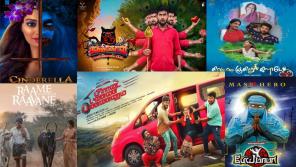 Latest Tamil Movies