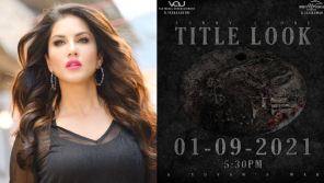 Sunny Leone first look poster announcement