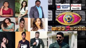 Bigg Boss 5 Tamil Contestants List And Biography
