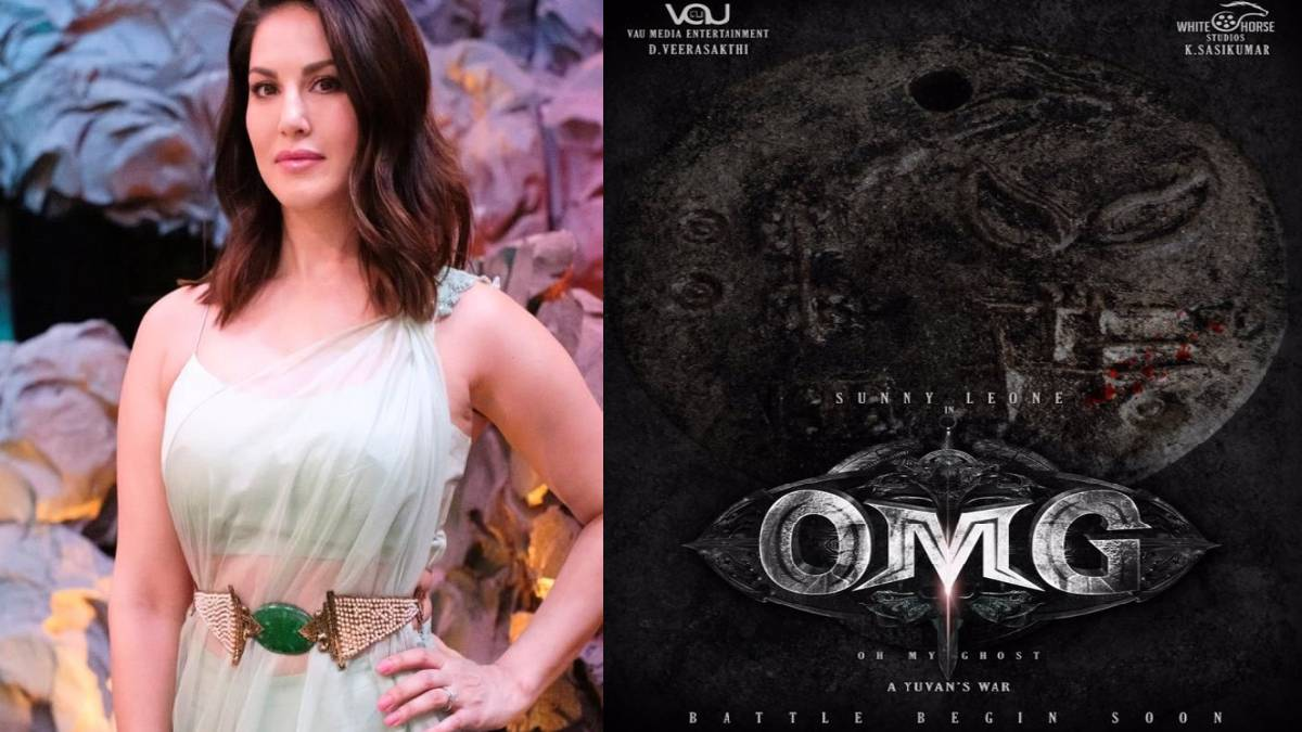 Sunny Leone Tamil Movie OMG First Look Poster