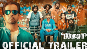 Friendship Tamil Movie Trailer Poster