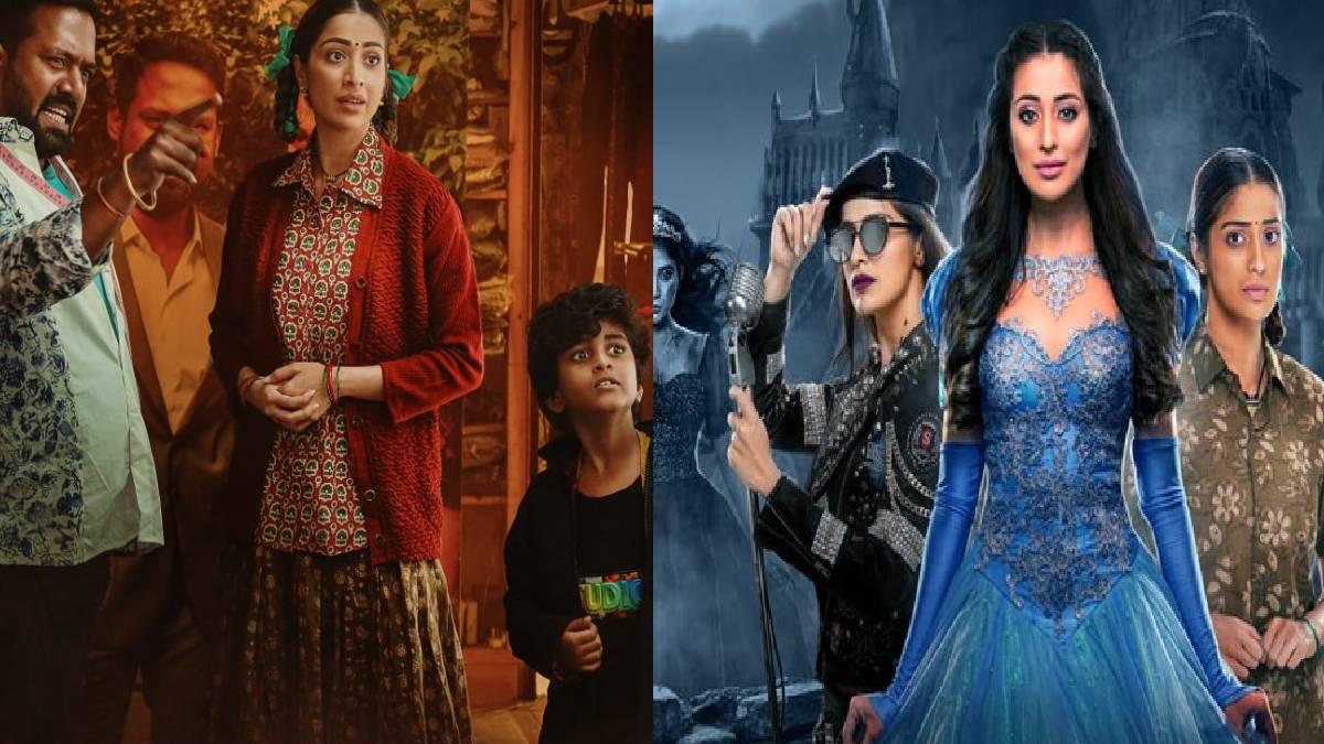 Cinderella Tamil Movie Poster