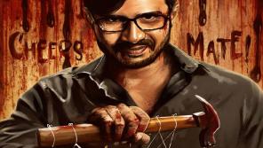 Mohandas Tamil Movie Poster