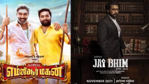 Ott Release Tamil Movie Diwali 2021