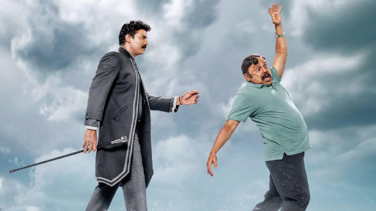 Vinodaya Sitham Movie Poster