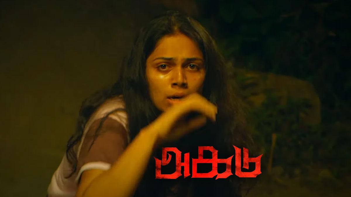 Agadu (2021) Tamil HQ Movie
