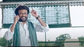 Rajinikanth In Annaatthe Trailer