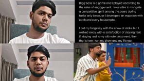 Abishek Raaja After Bigg Boss Tamil 5 Eviction