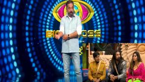 Host Kamal Haasn
