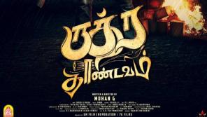 Rudra Thandavam Movie Poster